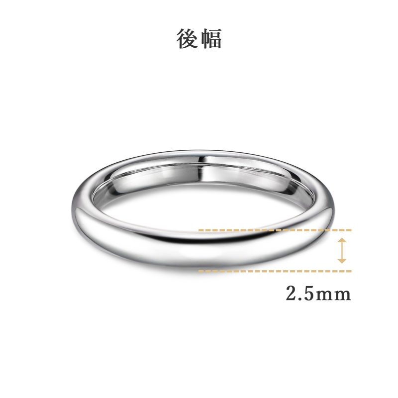 結婚指輪No1 2.5 ダイヤモンド 3個 プラチナ 後幅