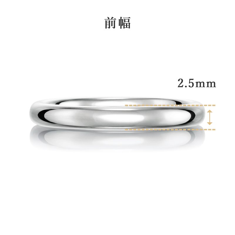 結婚指輪No1 2.5 プラチナ 前幅