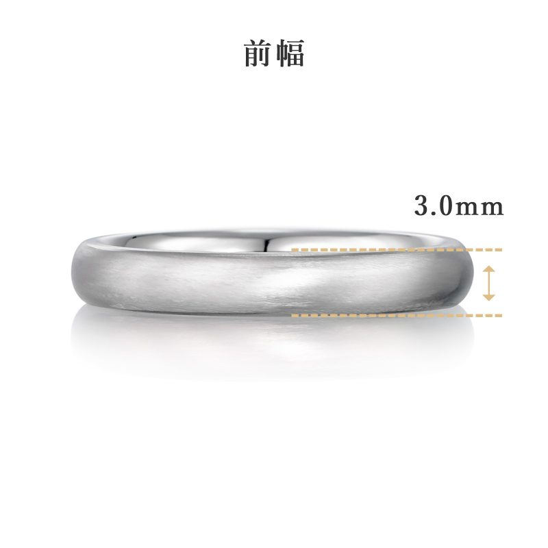 結婚指輪No1 3.0 プラチナ ツヤ消し 前幅