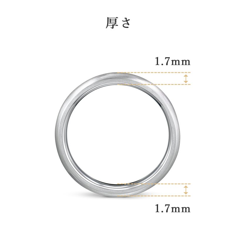 結婚指輪No1 3.0 プラチナ ツヤ消し 厚さ