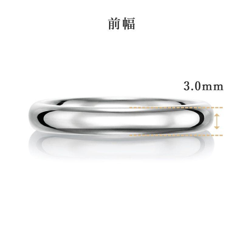 結婚指輪No1 3.0 プラチナ 前幅