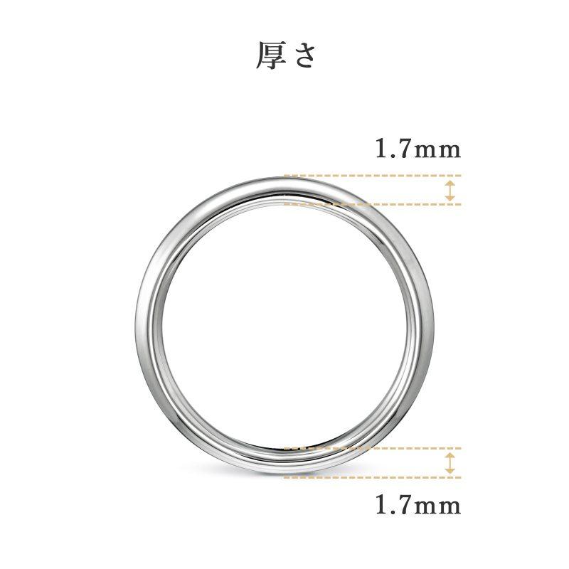結婚指輪No1 3.0 プラチナ 厚さ