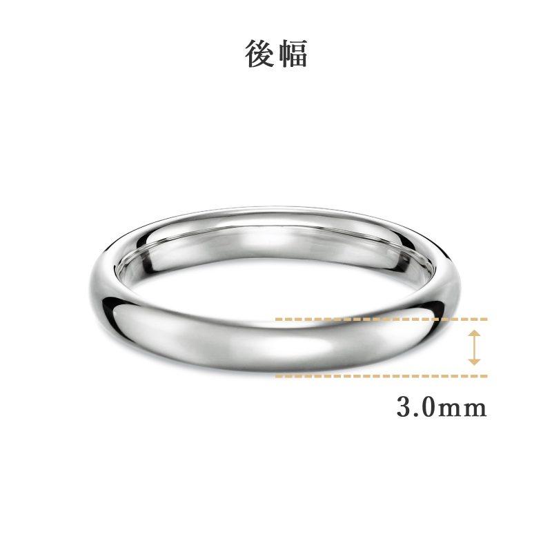 結婚指輪No1 3.0 プラチナ 後幅