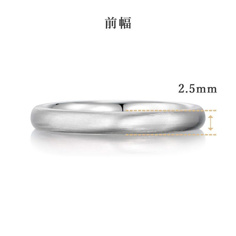 結婚指輪No1 2.5 プラチナ ツヤ消し 前幅
