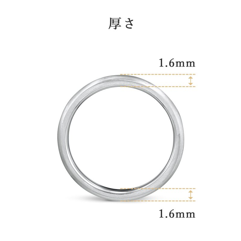 結婚指輪No1 2.5 プラチナ ツヤ消し 厚さ