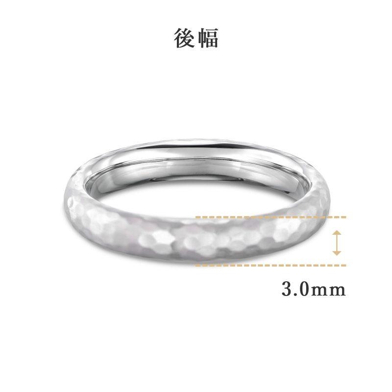 結婚指輪No1 3.0 プラチナ ハンマー・槌目 後幅
