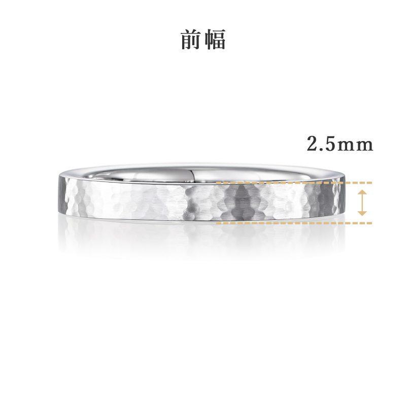 結婚指輪No2 2.5 プラチナ ハンマー・槌目 前幅