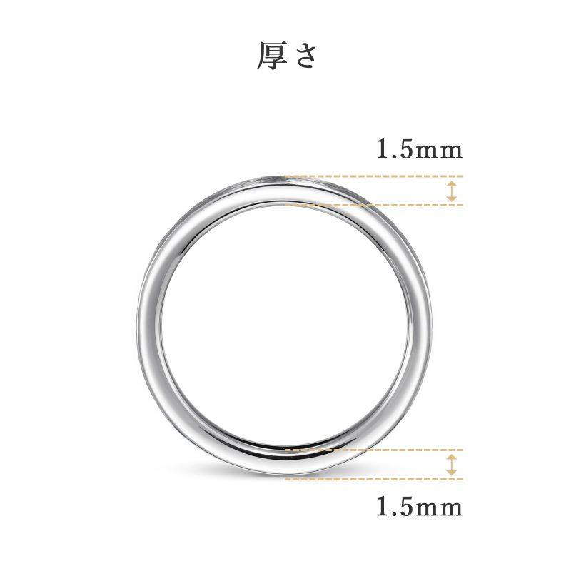 結婚指輪No2 2.5 プラチナ ハンマー・槌目 厚さ
