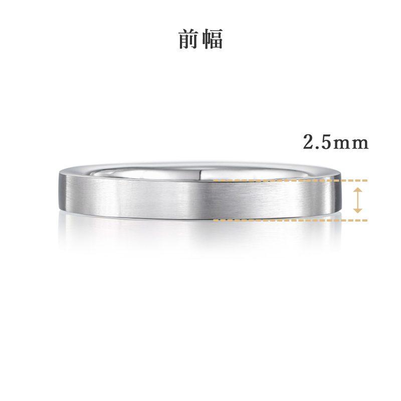 結婚指輪No2 2.5 プラチナ ツヤ消し 前幅