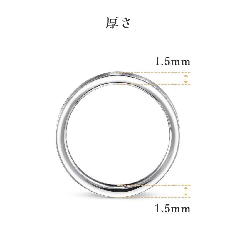 結婚指輪No2 2.5 プラチナ ツヤ消し 厚さ