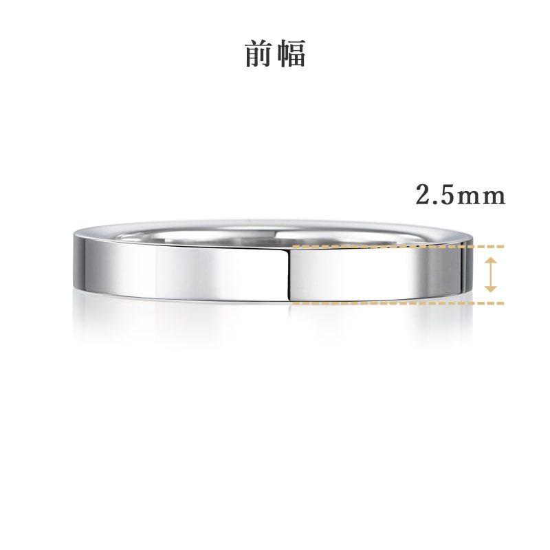 結婚指輪No2 2.5 プラチナ 前幅