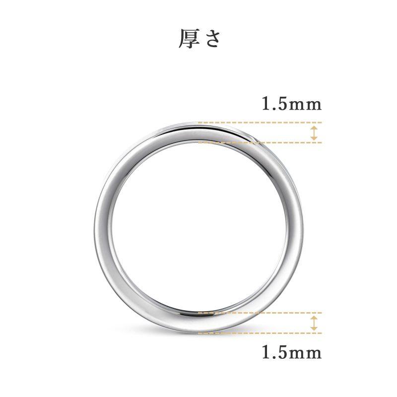 結婚指輪No2 2.5 プラチナ 厚さ