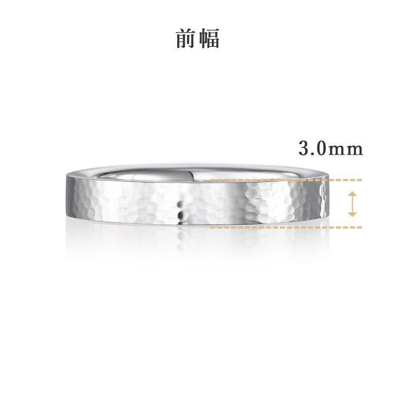 結婚指輪No2 3.0 プラチナ ハンマー・槌目 前幅
