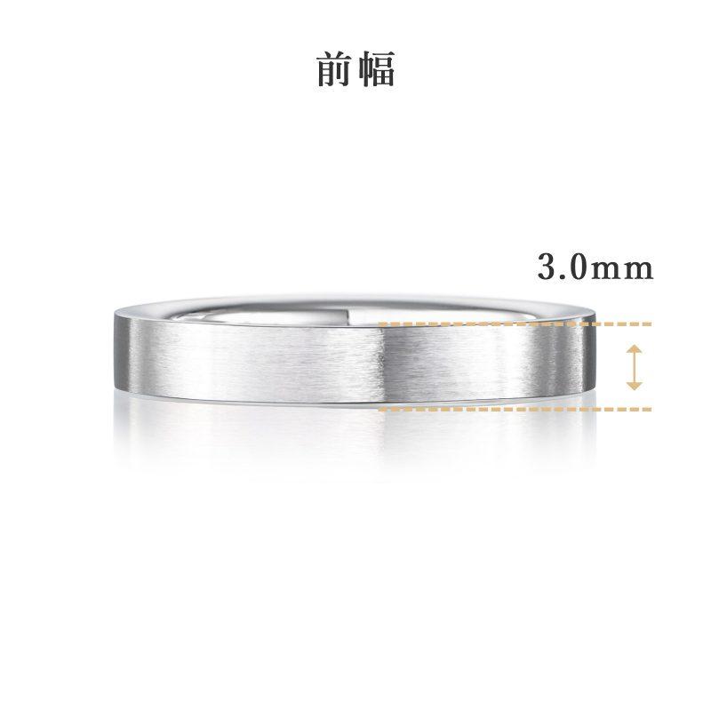 結婚指輪No2 3.0 プラチナ ツヤ消し 前幅