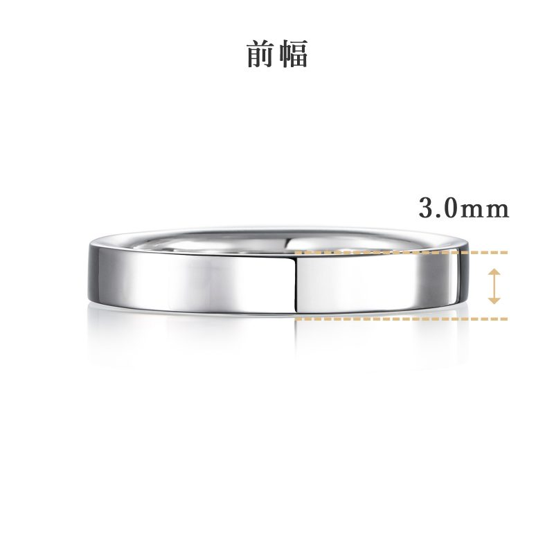 結婚指輪No2 3.0 プラチナ 前幅