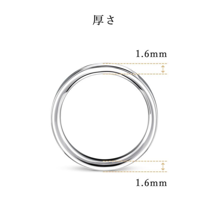 結婚指輪No2 3.0 プラチナ 厚さ