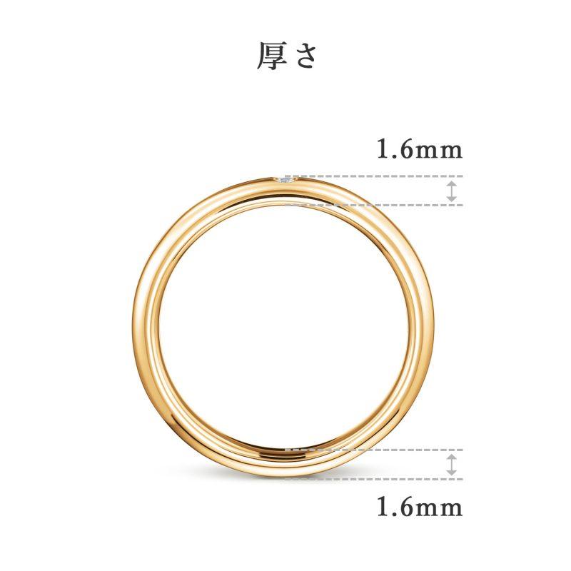 結婚指輪 2.5 ダイヤモンド ゴールド 後幅