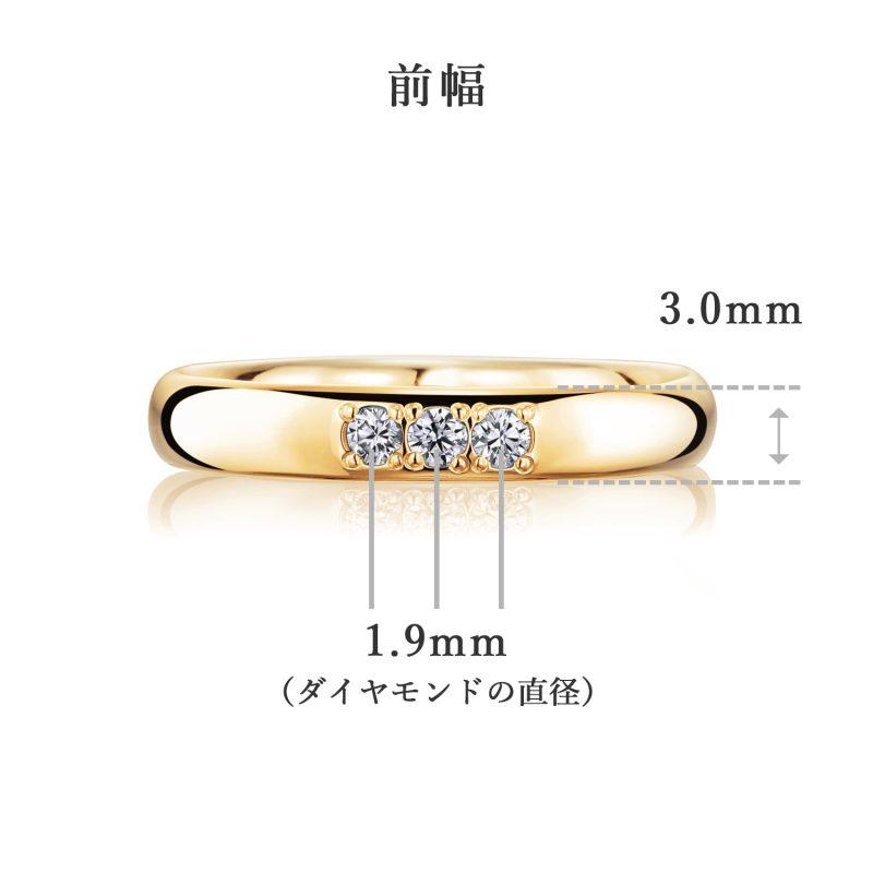 結婚指輪 3.0 ダイヤモンド 3個 ゴールド 後幅