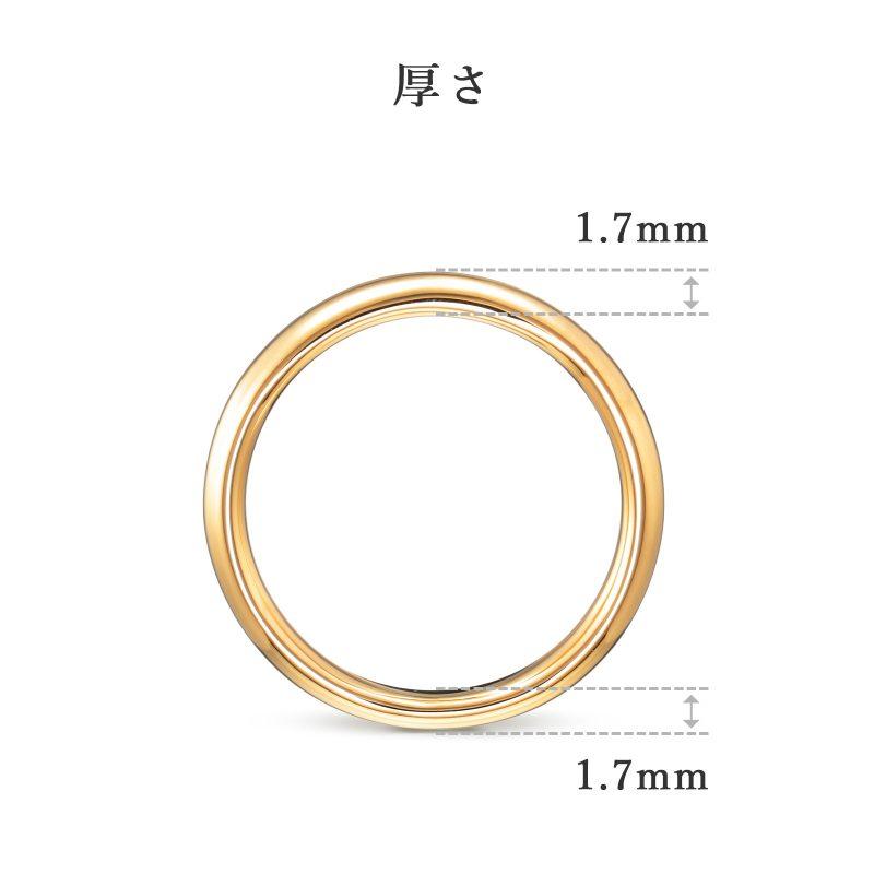結婚指輪 3.0 ゴールド 厚さ