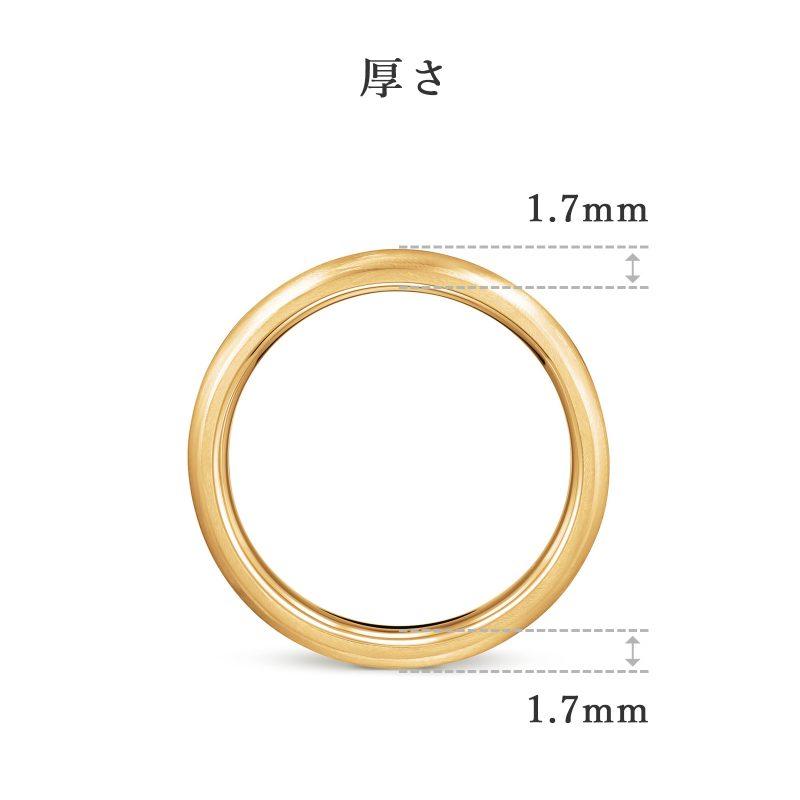 結婚指輪 3.0 ゴールド ツヤ消し 前幅