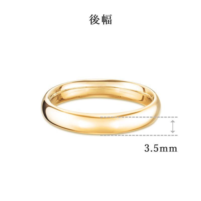 結婚指輪 3.5 ゴールド Men(男性用) 後幅