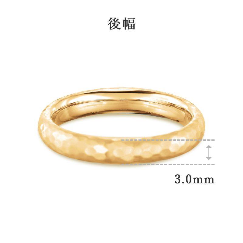 結婚指輪 3.0 ゴールド ハンマー・槌目 前幅