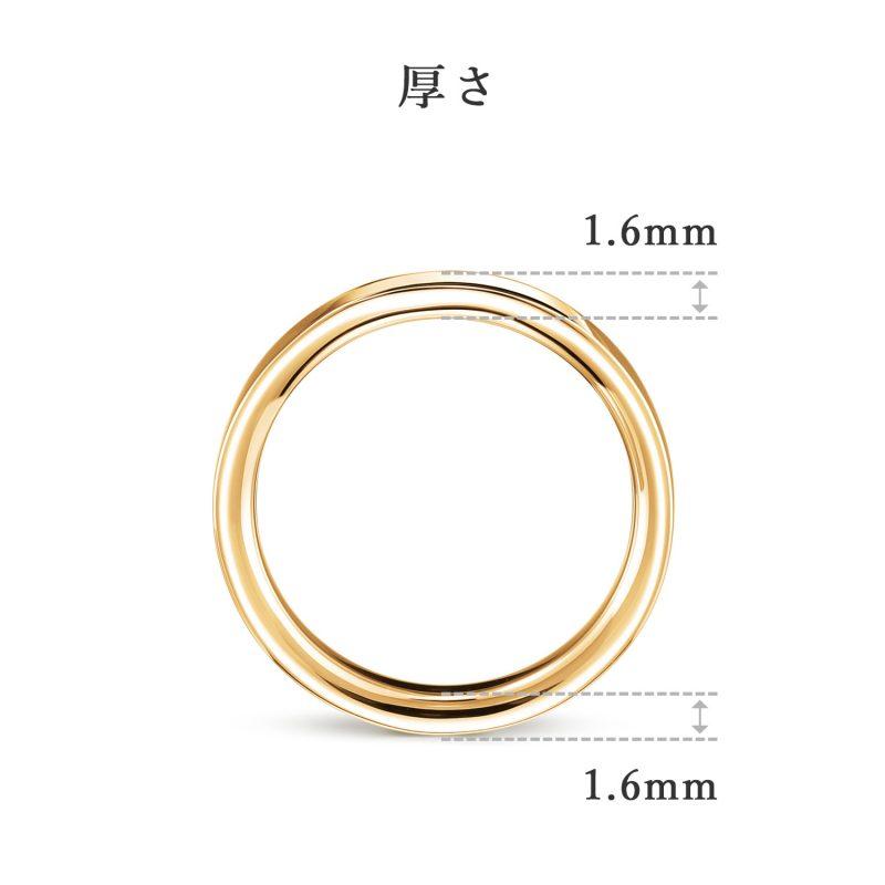結婚指輪 3.0 ゴールド 後幅