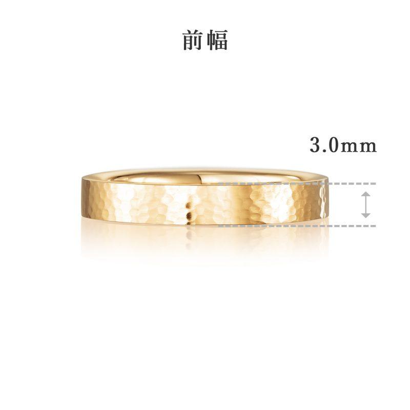 結婚指輪 3.0 ゴールド ハンマー・槌目 厚さ