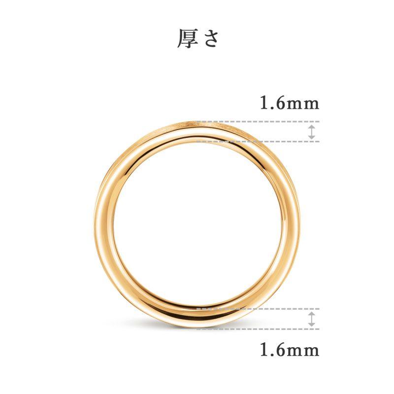 結婚指輪 3.0 ゴールド ツヤ消し 厚さ