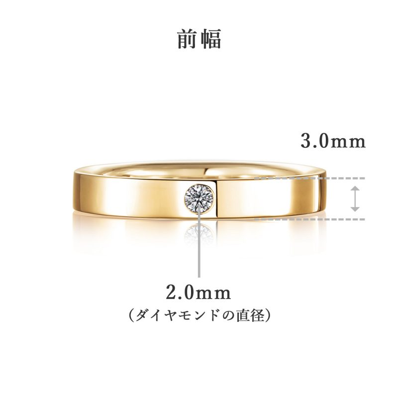 結婚指輪 3.0 ダイヤモンド ゴールド 後幅