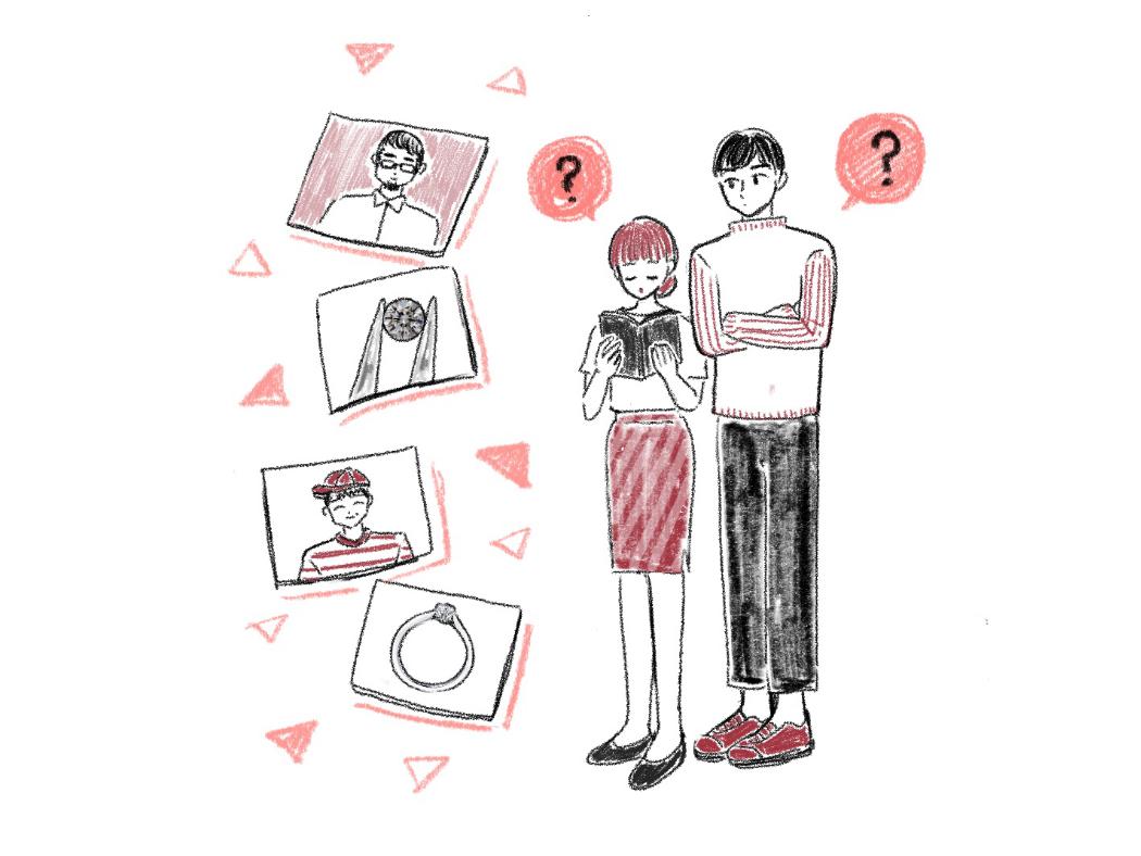 指輪職人を探している男女のイラスト