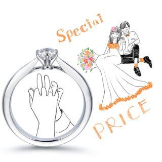 婚約指輪をする新郎新婦のイラスト