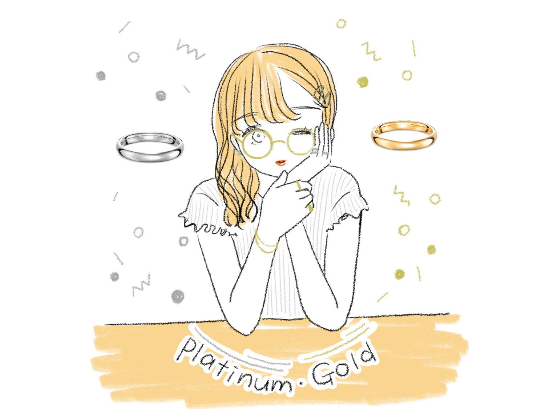 プラチナとゴールドの結婚指輪をする女性のイラスト