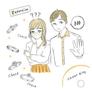 婚約指輪の選び方を考える男女のイラスト