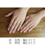 結婚指輪 ハンマー 槌目