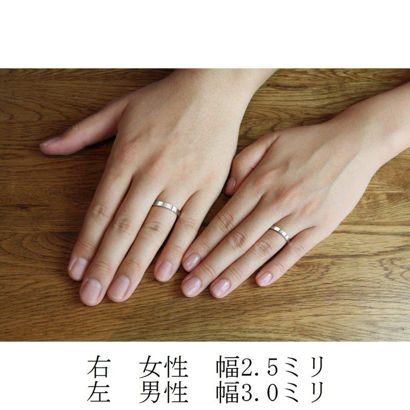 結婚指輪 つや消し