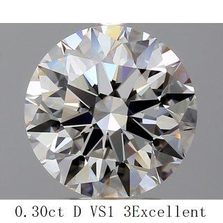 ラウンド ダイヤモンド 0.30ct D VS1 3Excellent GIA 鑑定書付き