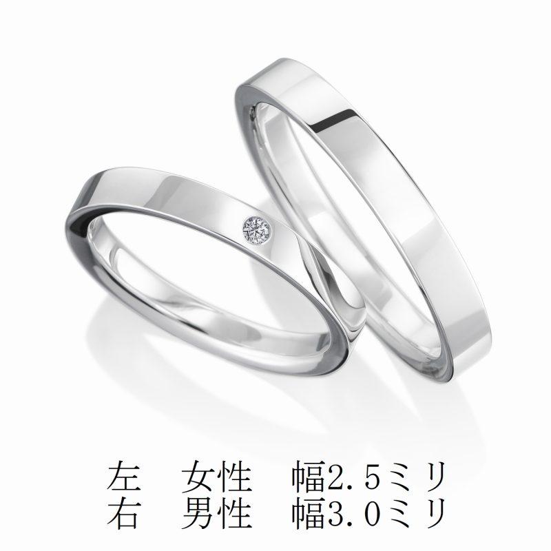 結婚指輪 平打 2.5ミリ 3.0ミリ