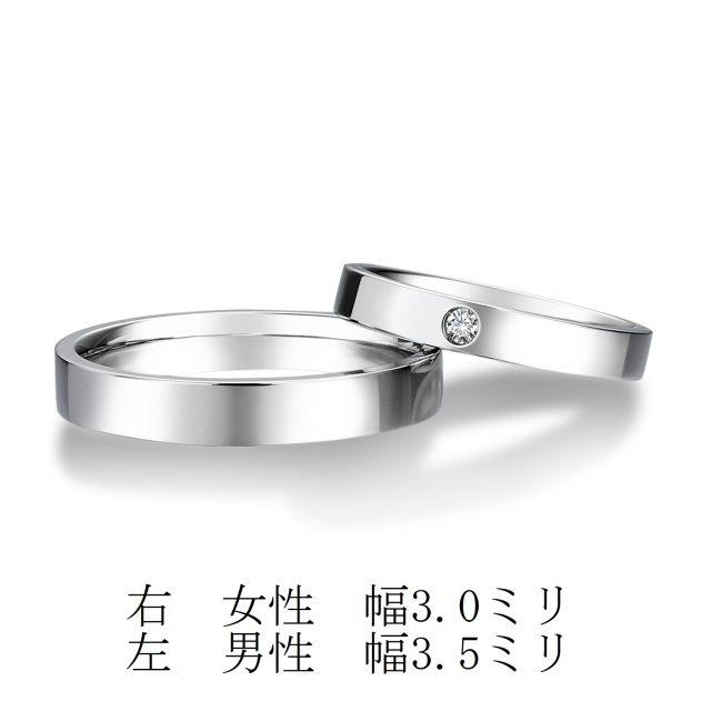 結婚指輪 平打 3.0ミリ 3.5ミリ