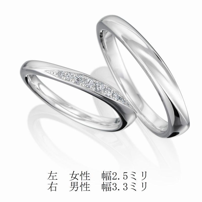 結婚指輪 ウェーブ 幅2.5ミリ 幅3.3ミリ