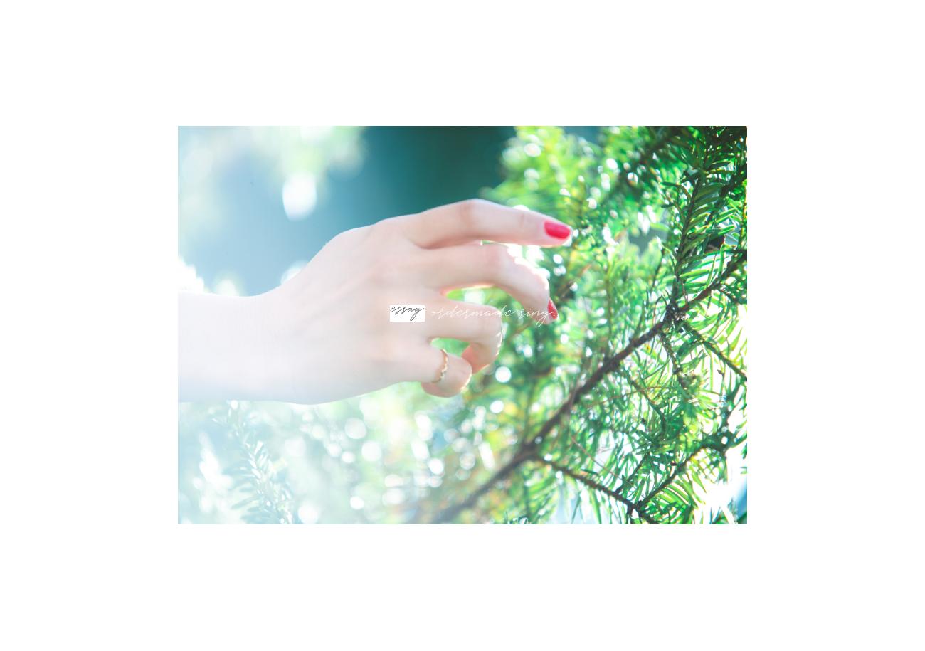 指輪のオーダーメイド