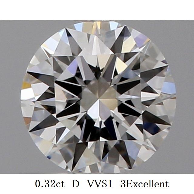 【プレミア】ラウンド ダイヤモンド 0.32ct D VVS1 3Excellent GIA 鑑定書付き