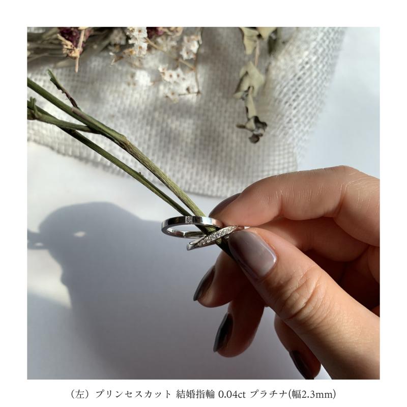 プリンセスカット結婚指輪