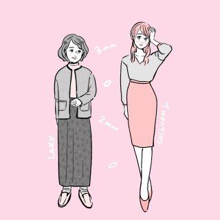 20代女性とおばあさんのイラスト