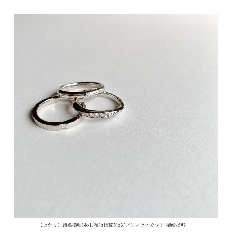 IZURU結婚指輪