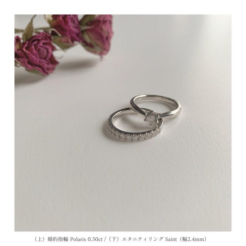 IZURU 婚約指輪 0.50ct