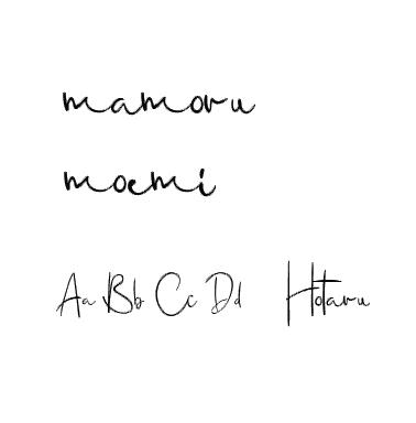 刻印-筆記体フォント
