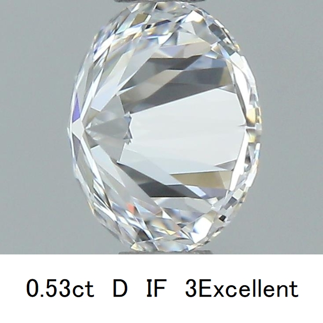 ダイヤモンド 0.53ct D IF 3Excellent