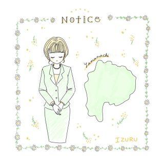 お辞儀してる女性と山梨県の地図のイラスト