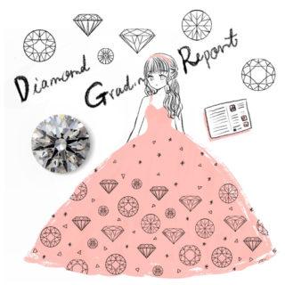 ダイヤモンドのカットの絵が描かれたドレスを着る女性のイラスト